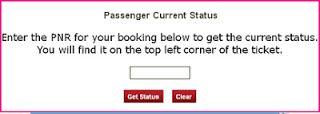 irctc pnr status, railway pnr status, pnr status check, check pnr status, Indian railways pnr status, pnr status inquiry, train pnr status, southern railway pnr status, indigo pnr status, air India pnr status