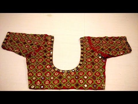 exclusive mirror blouses - YouTube