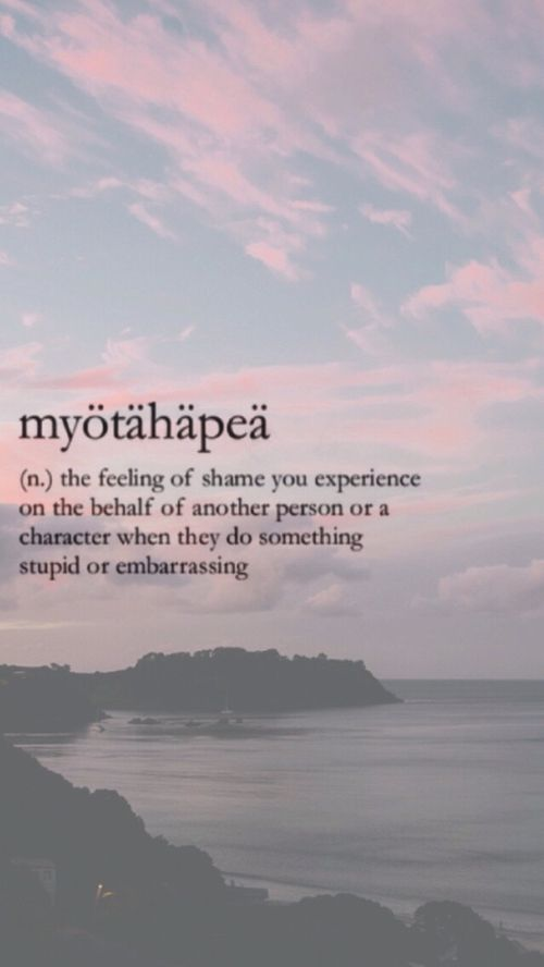 Myotahapea Definition | #wordsanddefinitions