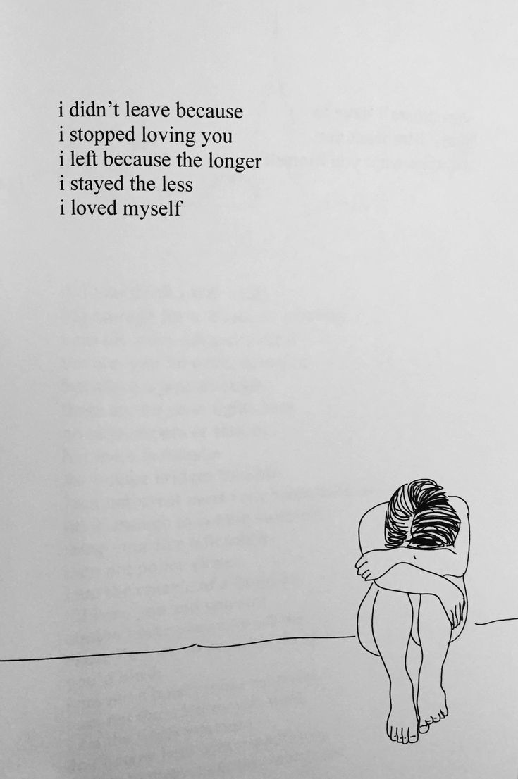 Love yourself first -Rupi Kaur
