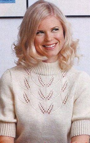 Пуловер с красивой кокеткой