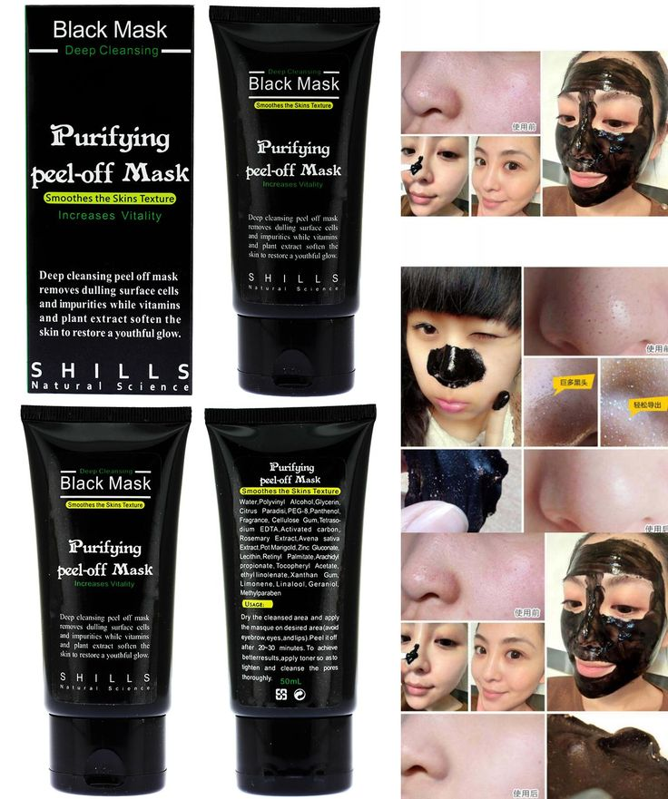 [Visit to Buy]  Activated Charcoal Black Face Mask Blackhead Peel Off Remover Cream Deep Skin Clean Acne Treatment #Advertisement