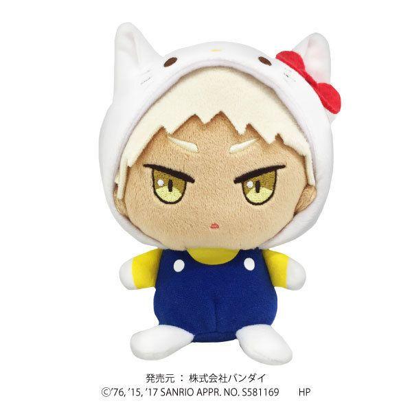 New! Sanrio Boys Men Plush Doll Yoshino Shunsuke Hello Kitty Japan F/S #Sanrio