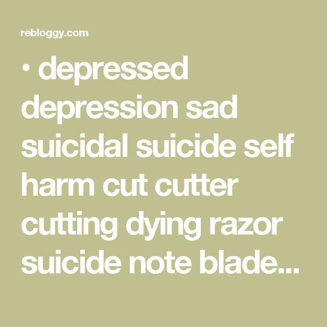 Sad Quotes About Depression: 280 Best Images About Death On Pinterest