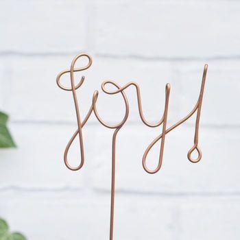Joy! Wire Christmas Tree Topper