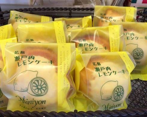 ミニヨンのレモンケーキケーキハウス ミニヨン ミニヨン(Miniyon) - 広島