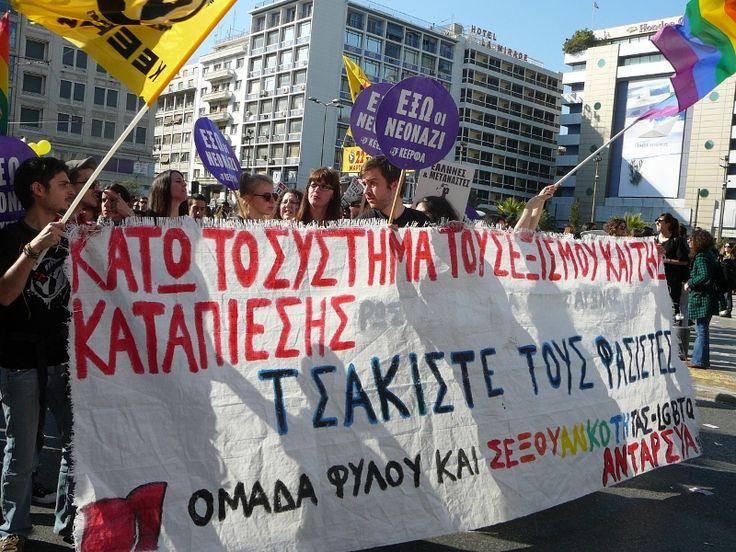 Τα «κακά κορίτσια» πάνε … στη διαδήλωση – inred.gr – Σεξουαλικότητα κι ελευθερία: μια κινηματική προσέγγιση – «Μα έτσι είναι τα κοινωνικώς αποδεκτά πρότυπα», ίσως να μου απαντήσετε. Καμιά αντίρρηση. Μόνο που αυτά πολύ συχνά μας οδηγούν σε αδιέξοδο, ειδικά εμάς τις γυναίκες – Γράφει η Λίζα Αστερίου
