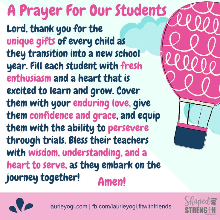 back-to-school prayer for students