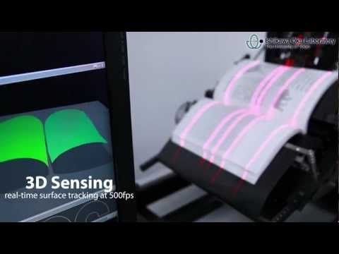 Page Flipping Scanner Video