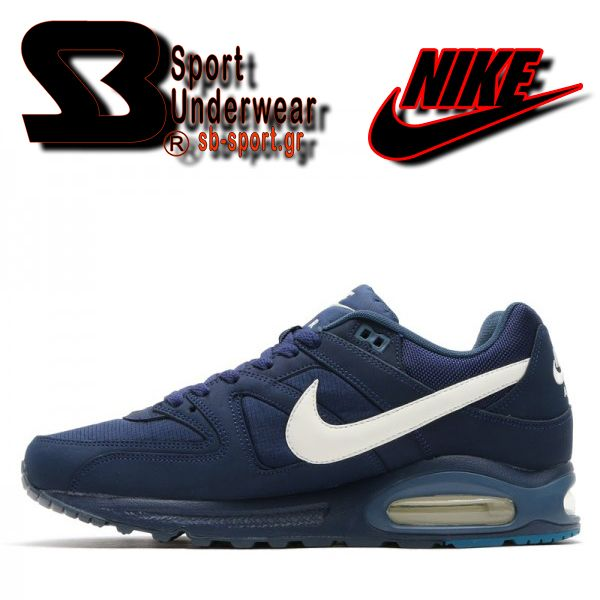 Nike Air Max Command Τα Air Max Command αποτελούνται από συνθεκτικό δέρμα και με εσωτερική υφασμάτινη επένδυση. Η εξωτερική και η εσωτερική σόλα βοηθάνε στην απορρόφηση των κραδασμάτων. Είναι τα ιδανικότερα παπούτσια για ξεκούραστο περπάτημα.  Sb-Sport  Κατάστημα Αθλητικών Ειδών. http://www.sb-sport.gr/