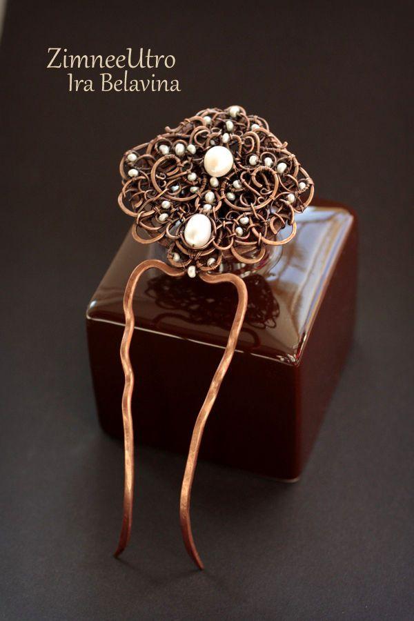 """Купить Шпилька для волос """"Жемчужный цветок"""" :: Жемчуг, медь - коричневый, медь, медное украшение"""