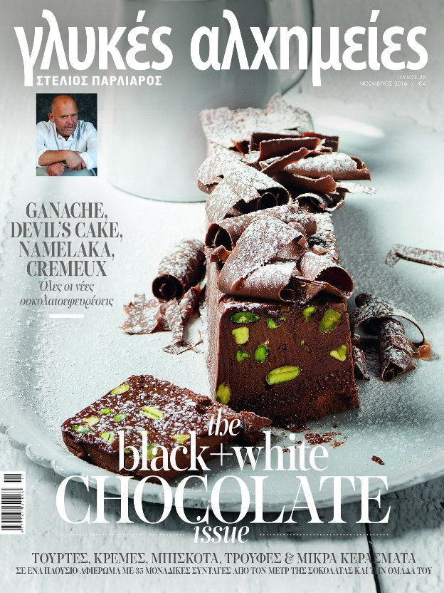 cover-alchimies-26