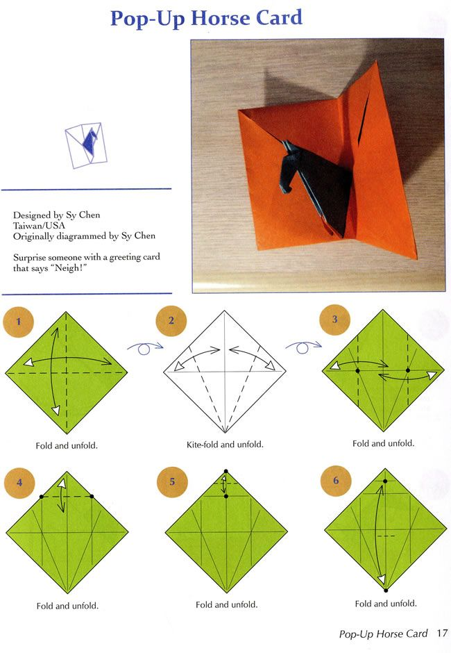 Origami pop-up card paard