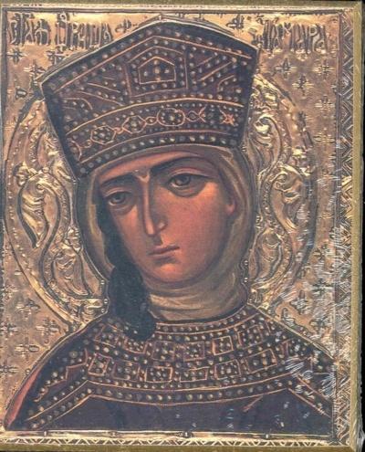 St. Tamara of Georgia, Orthodox Saint
