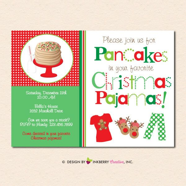Pancakes and Christmas Pajamas Holiday Party Invitation (Digital File - Printed Cards Also Available) by inkberrycards on Etsy https://www.etsy.com/listing/209593290/pancakes-and-christmas-pajamas-holiday