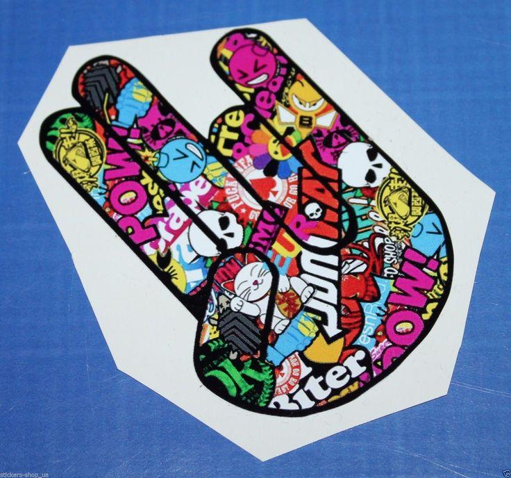 "JDM Hand The Shocker Logo 4"" Symbol Bymber Vinyl Car Decal sticker Window Bomb   eBay"