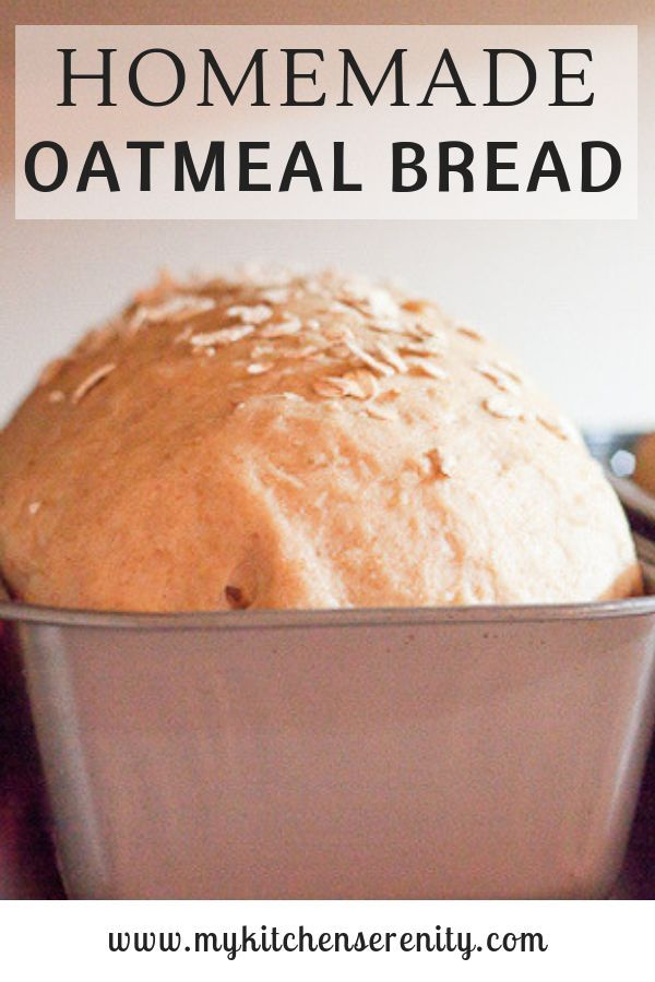 A Classic Homemade Oatmeal Bread Made With Flour Yeast Rolled Oats Buttermilk And Brown Sugar An Easy Bread Rec Oatmeal Bread Homemade Oatmeal Easy Bread