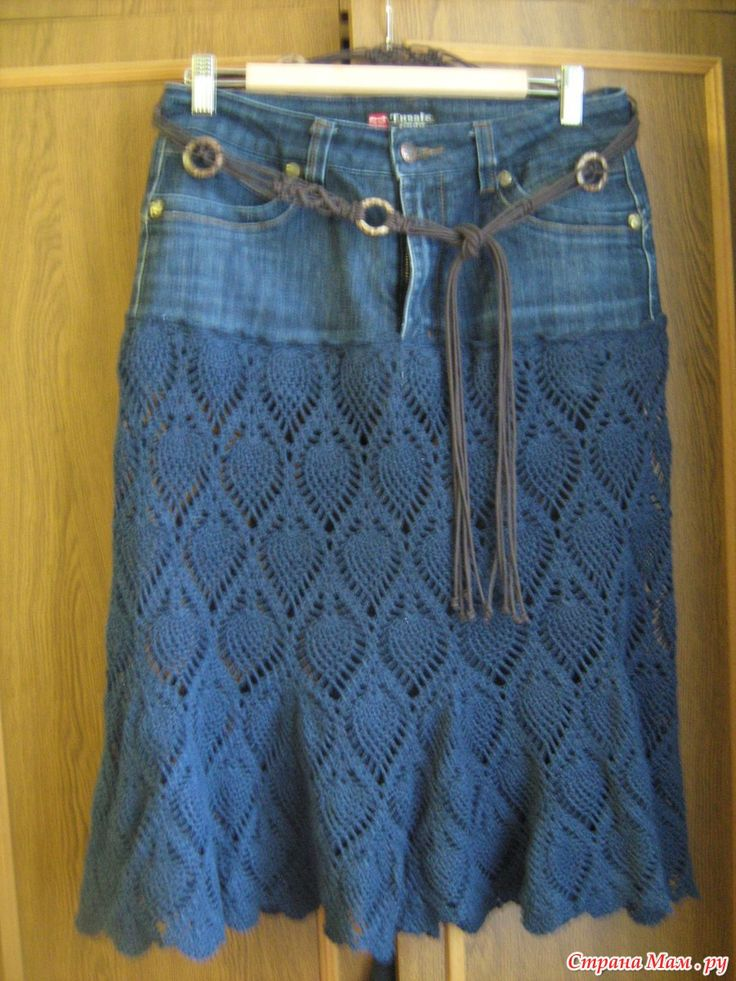 Denim jeans as skirt yoke for a crochet pineapple lace skirt.  Юбочка из старых…