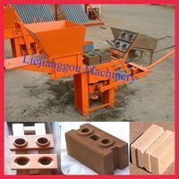 interlocking brick making machine/interlock machine price