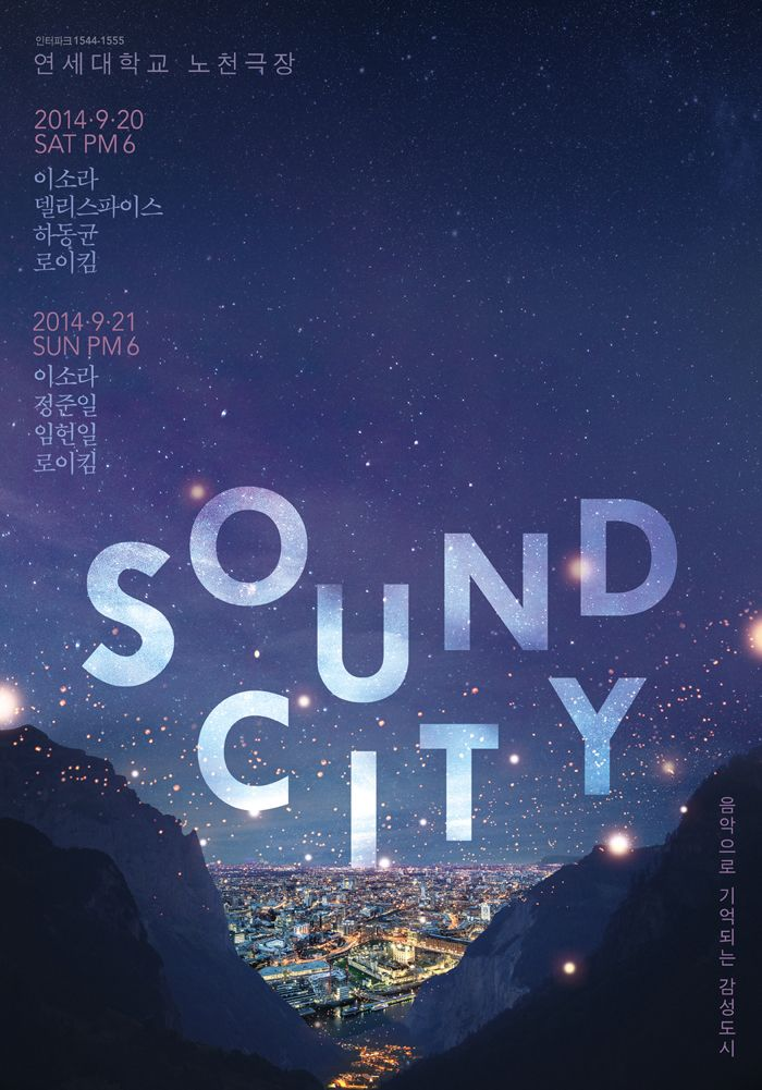 soundcity_big001.jpg