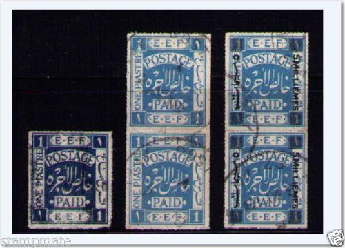 PALESTINE STAMP Number No.1, No. 2, & No.3 First 3 Stamps - - bidStart (item 56991476 in Stamps... Palestine)