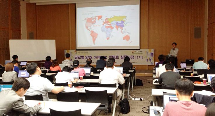 "[SPH교육] ""글로벌 강소기업이 되기 위해선 구글을 활용하라!"" 지금 서울파트너스하우스 한강홀에서는 글로벌 SNS 마케팅 & 실무과정 교육이 진행되고 있습니다.  멋진 강의와 열의에 넘치는 시민분들이 함께해주셔서 더욱 유익한 강의가 될 것 같네요.^^ - 서울시 중소기업의 글로벌 비즈니스 베스트 파트너, 서울파트너스하우스-"