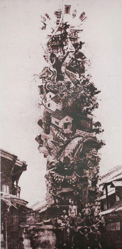 "Hakata-Yamakasa ""Hashi-Benkei"""