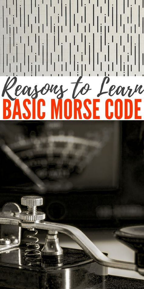 Reasons to Learn Basic Morse Code — Basic Morse code is not something many people know. Full Morse code is something even fewer people know. They may be able to recognize that it's Morse, but have no clue what the message is saying.