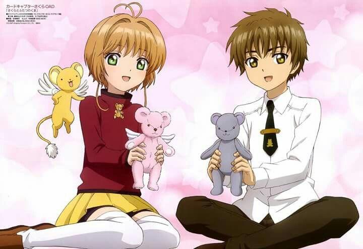 OAD Anime sakura syaoran two teddy bear