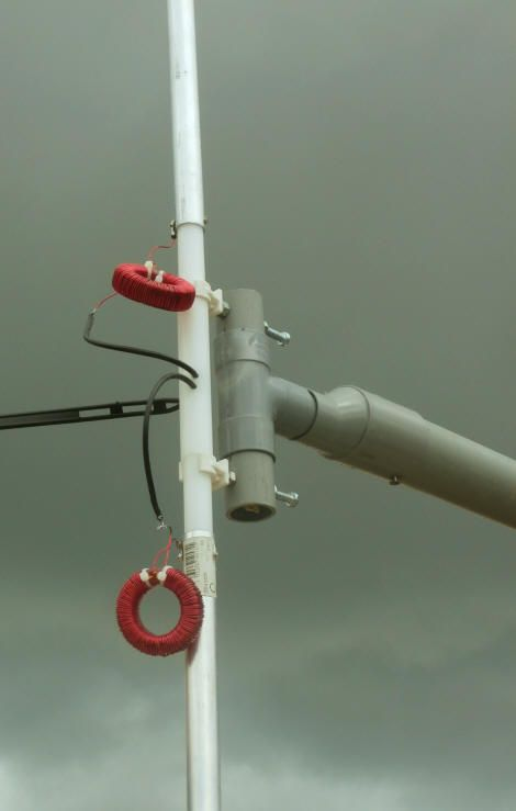 40meter amateur antenna much