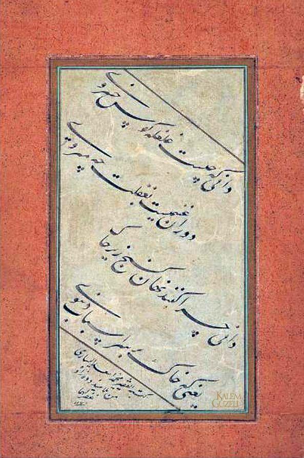 © Mehmed Esad Yesarî tevazuu yanında sanatını öğretmekte de gayet cömertti. Sanatının zekatını, sadakasını, hatta bu sahadaki bütün varlığını cömertçe taliplilere dağıtıyordu. Evi âdeta bir mektep haline gelmişti. Bu sanata merak salanlar haftanın belirli günlerinde evini dolduruyor ve bu büyük sanatkardan meşk ediyorlardı. Mehmed Esad Yesârî Efendi 19 Aralık 1798'de İstanbul'da vefat ettiğinde geride kendisini ebediyyete kadar hatırlatacak pek çok levhalar, kitabeler bırakmıştı.