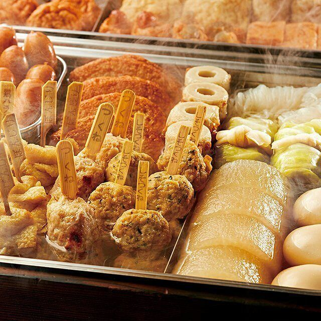 Sometimes when you're rushing your itinerary on your trips, you simply have no time to settle down for dining in fancy restaurants. However, that is not a reason to compromise on good food in Osaka, a food haven. Here is a list of delicious food in Osaka for the busy traveller who needs his grab-and-go.