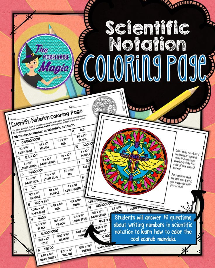 Scientific Notation Color By Number Science Color By Number