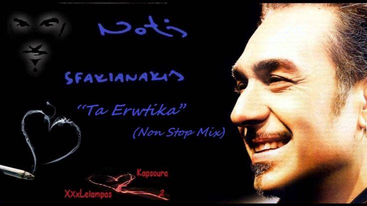 Notis Sfakianakis - Ta Erwtika (Non Stop Mix 2013)