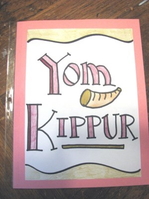 pearl for holidays New Year Yom Kippur Sukot Simchat Torah English
