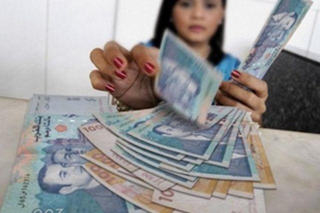 سلف لاجراء القطاع الخاص في المغرب Playing Cards Cards