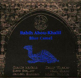 Beetle Blues: Blue Camel - Rabih Abou khalil