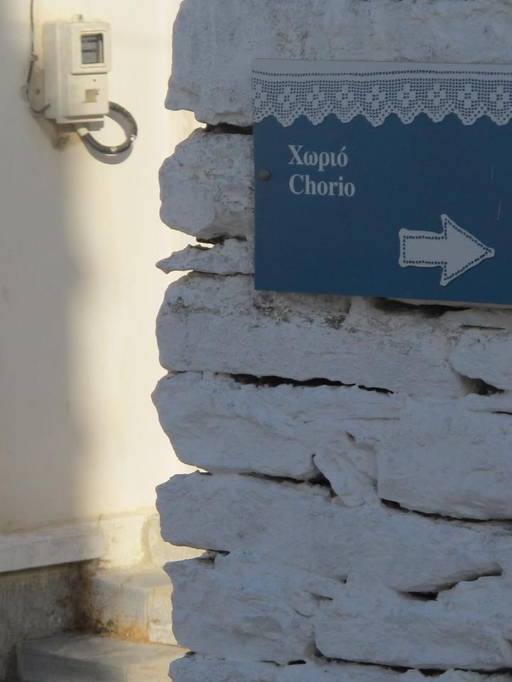 Signs for Sikinos Village
