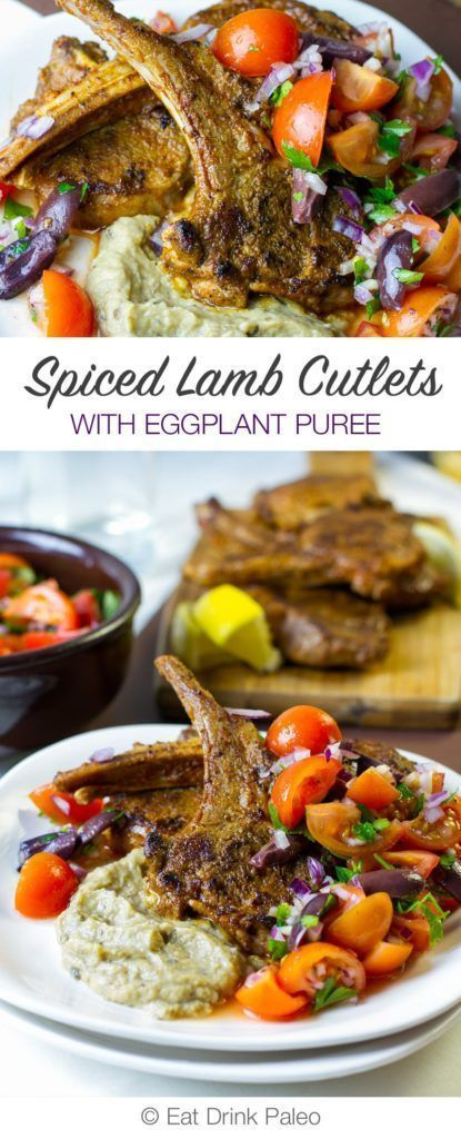 Spiced Lamb Cutlets with Eggplant Purée and Tomato Olive Salad | http://eatdrinkpaleo.com.au/marinated-lamb-cutlets-eggplant-puree-tomato-olive-salad/