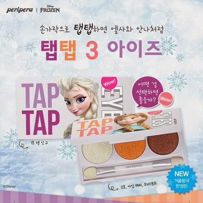 PeriPera x Disney Frozen Collection | ♥ THE TOUCH OF YELLOW ♥