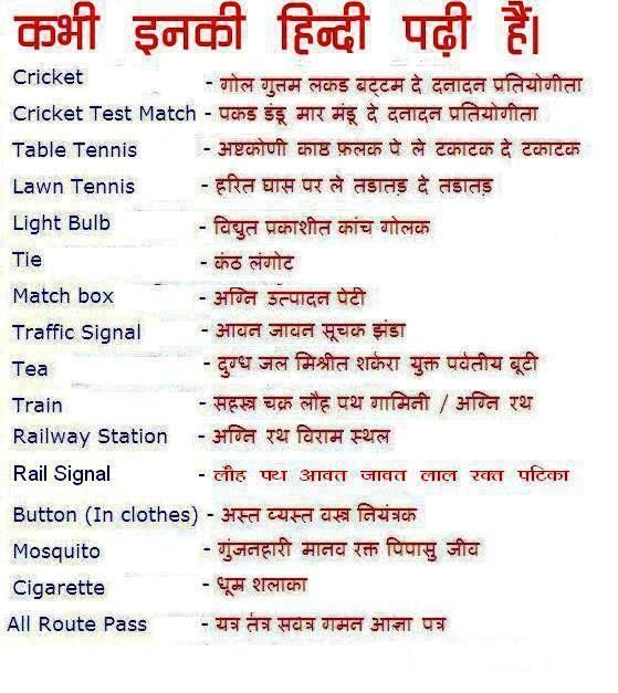 Hindi SMS Love Dosti Sad Jokes Good Morning Image Love Sad