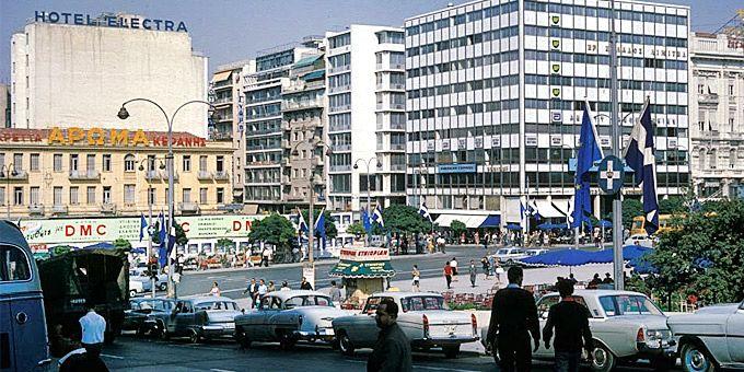 Η Αθήνα των 60s: Φωτο-βόλτα σε άλλες εποχές Σύνταγμα 66