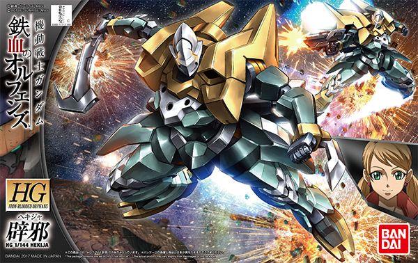 <b>HG Mobile Suit Gundam</b> Iron-Blooded Orphans HEKIJA <b>1/144</b> Scale ...