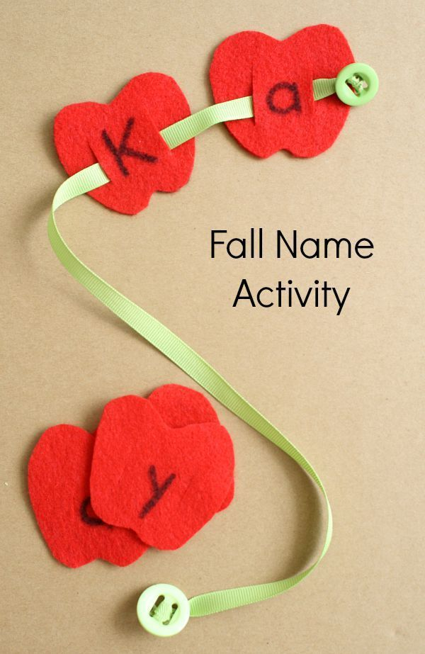 Fall Name Activity-Button Worm Fine Motor and Apple Name Activity