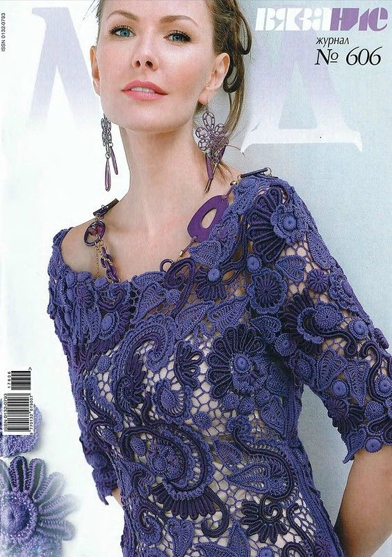 Популярный российский журнал по вязанию, в котором представлена великолепная коллекция авторских женских моделей одежды и аксессуаров, выполненных на спицах или крючком. В каждом номере журнала - авторские эксклюзивные модели. Номер понравится тем модницам, которые любят носить такие вещи как платья, сарафаны, юбки, жакеты и, конечно же, чудесные аксессуары к эксклюзивным моделям одежды.