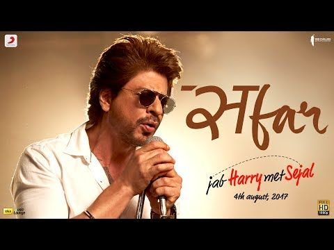 JHMS song 'Safar': Imtiaz Ali, Pritam and Irshad Kamil share the screen with Shah Rukh Khan in this heartwarming number | Latest News & Updates at Daily News & Analysis