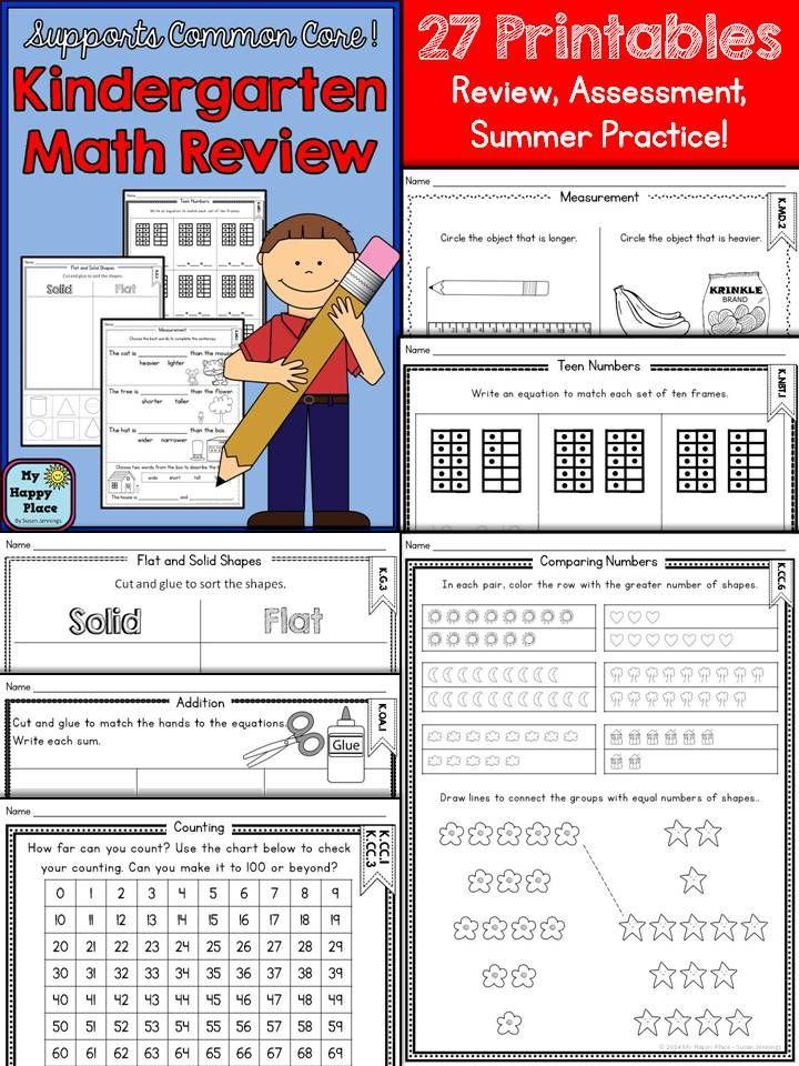 common core math review for kindergarten 27 printables math for kindergarten pinterest. Black Bedroom Furniture Sets. Home Design Ideas