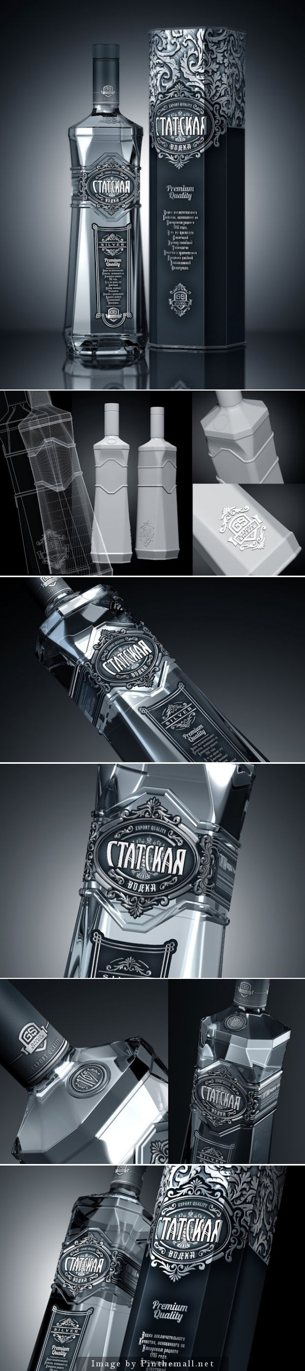 "Statskaya Premium Vodka Client: ""Ganja Sharab-2"" JSC - (Azerbaijan) (Alcohol Bottle Design)"