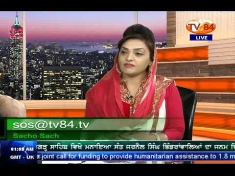 SOS 2/12/2016 Part.1 Dr. Amarjit Singh : Sikh Nation Squarely Beats Indi...