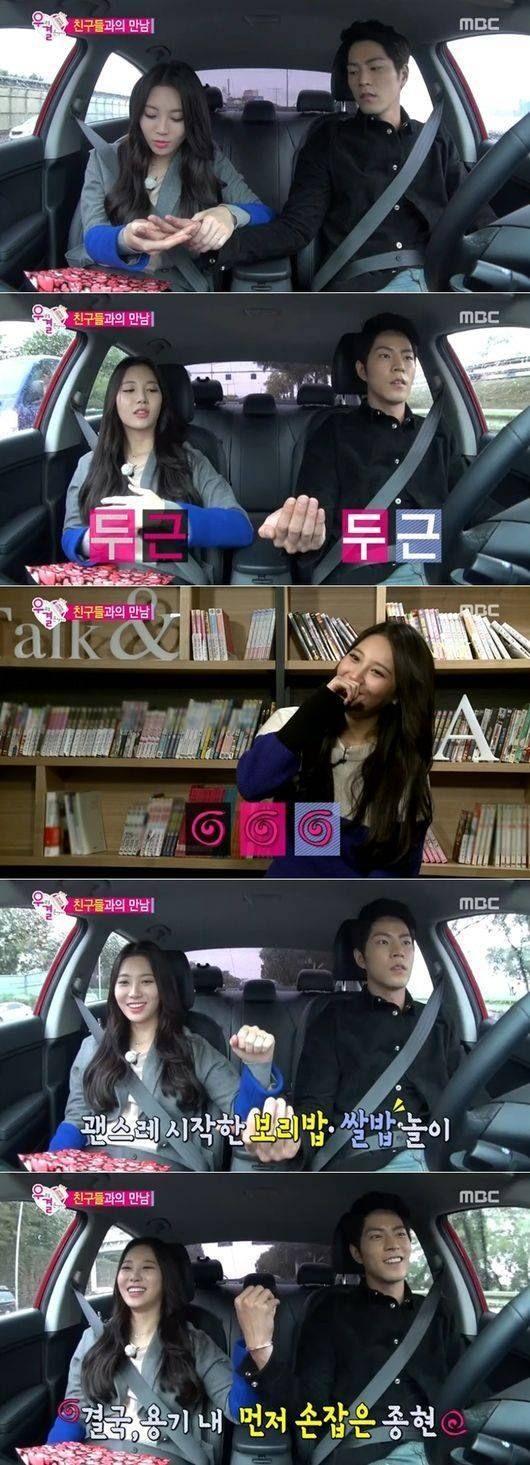 "Hong Jong Hyun and Yura hold hands on ""We Got Married"""